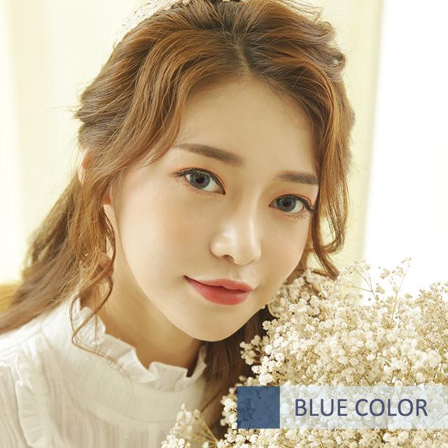ルナ1 ブルー