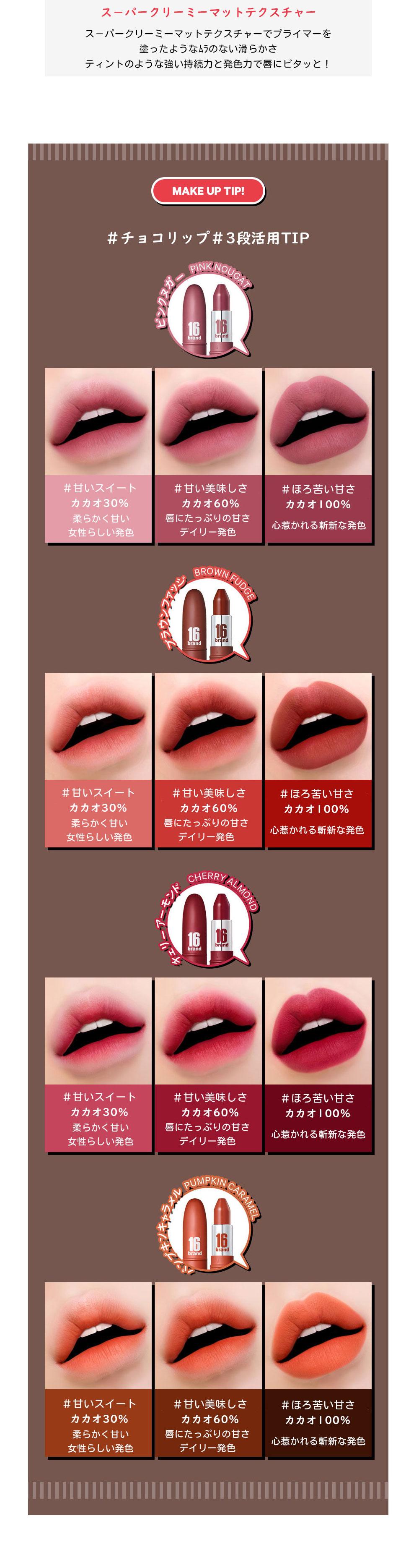 taste_chu
