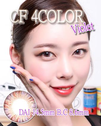 CF4カラーバイオレット