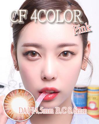 CF 4カラーピンク