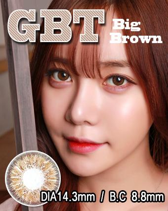 GBT Bigブラウン
