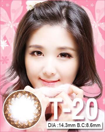 T-20ブラウン