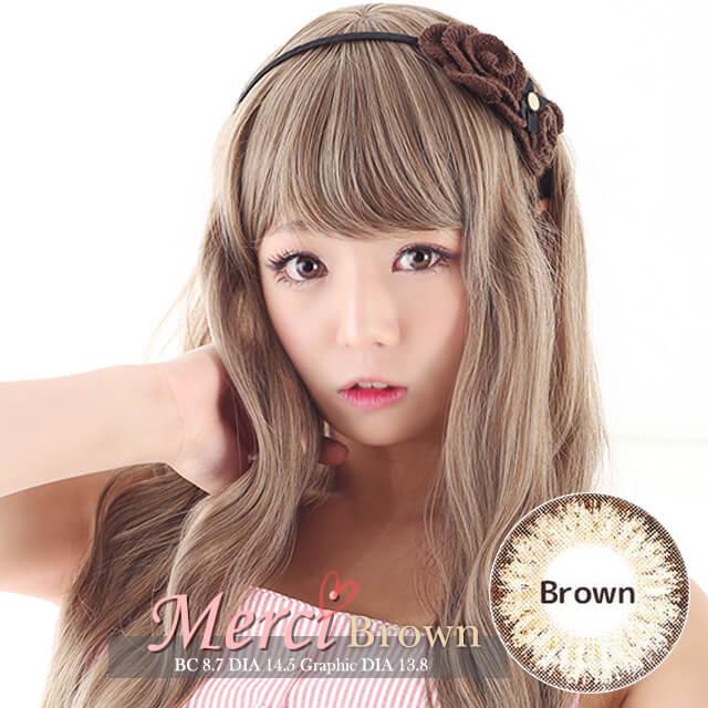 メルシーブラウン