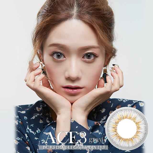 ACE3グレー