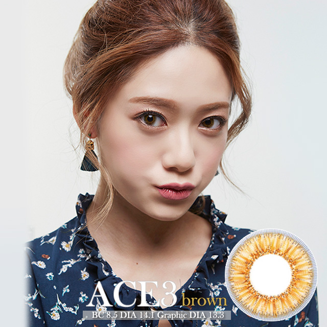 ACE3ブラウン