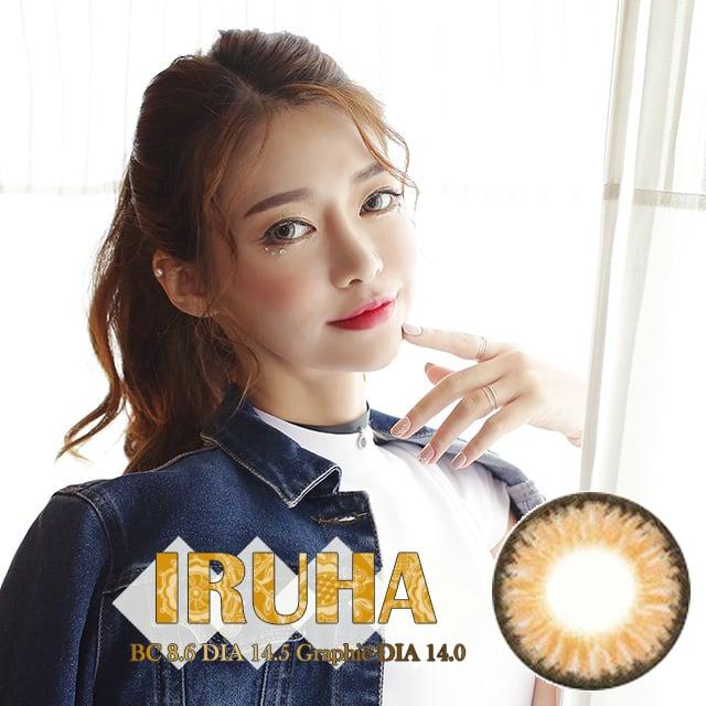 イルハ [iruha]  1年用14.5mm