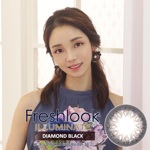 フレッシュルック ダイヤモンドブラック