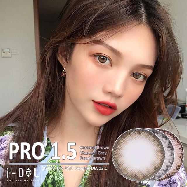 【お取り寄せ商品】i-DOL プロ(Pro) 1.5