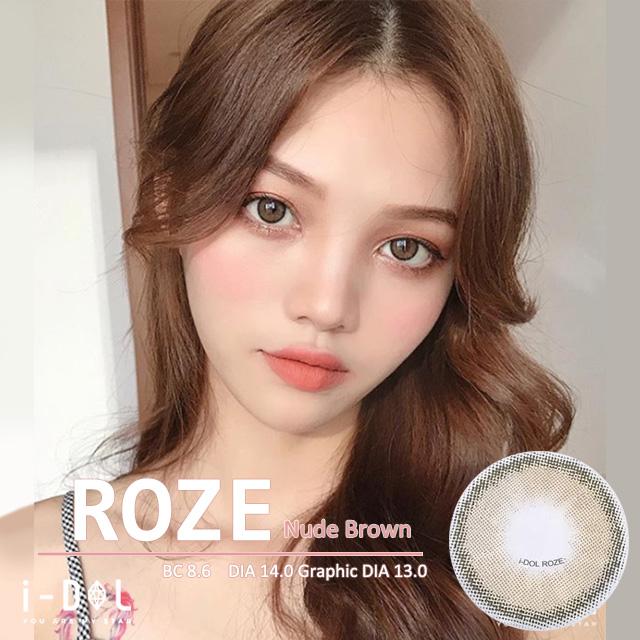 【お取り寄せ商品】i-DOL ローゼ(Roze)ヌードブラウン