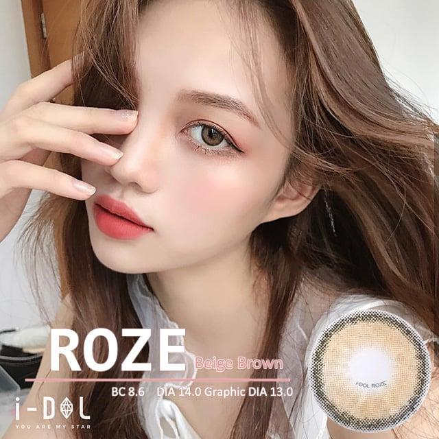 【お取り寄せ商品】i-DOL ローゼ(Roze)ベージュブラウン