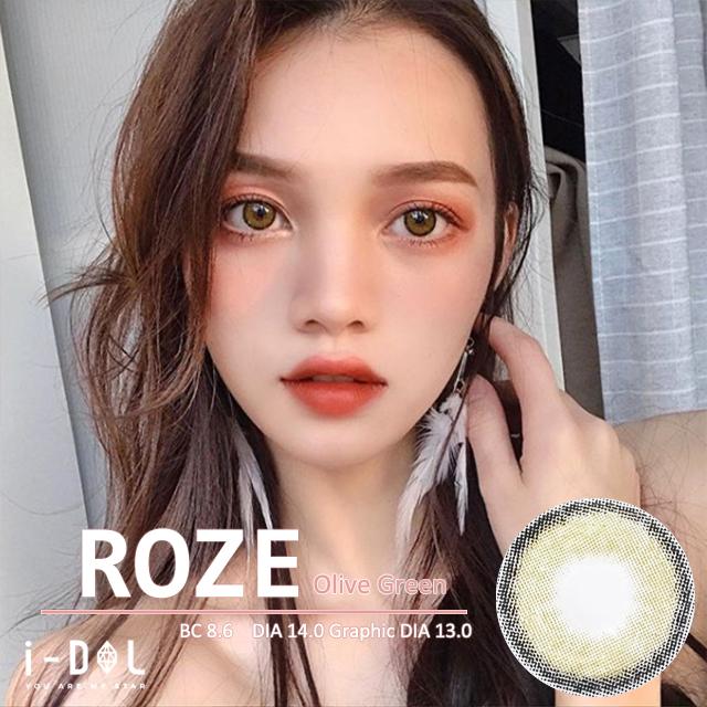 【お取り寄せ商品】i-DOL ローゼ(Roze)オリーブグリーン