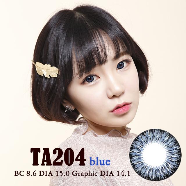 TA204ブルー