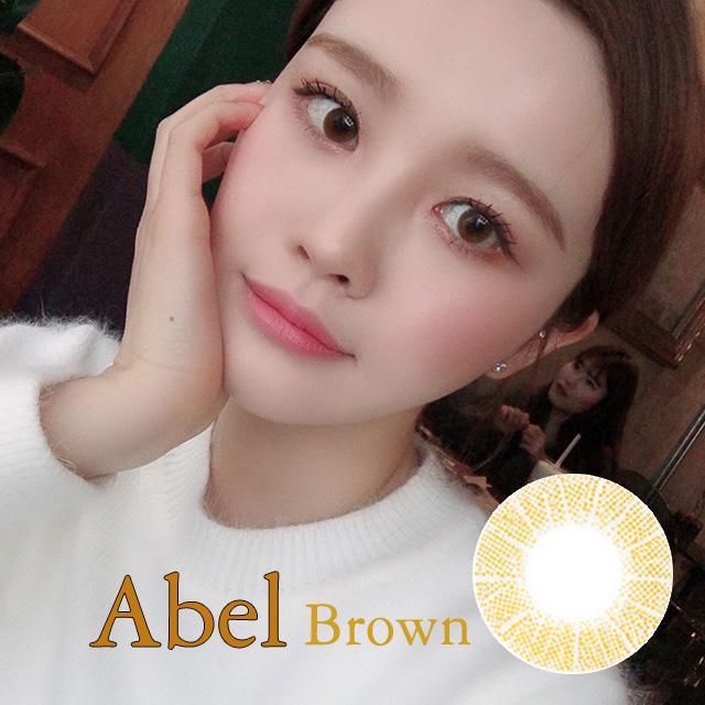 アベルブラウン