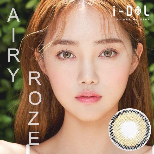 【お取り寄せ商品】i-DOL ローゼエアリ(Roze Airy)ベージュブラウン