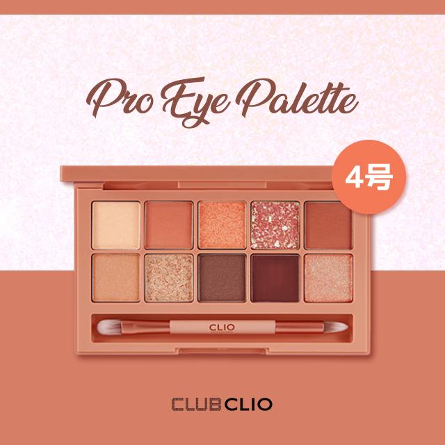 CLUB CLIO Pro Eye Palette 4号