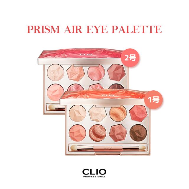 CLUB CLIO クリオプリズムエアアイパレット