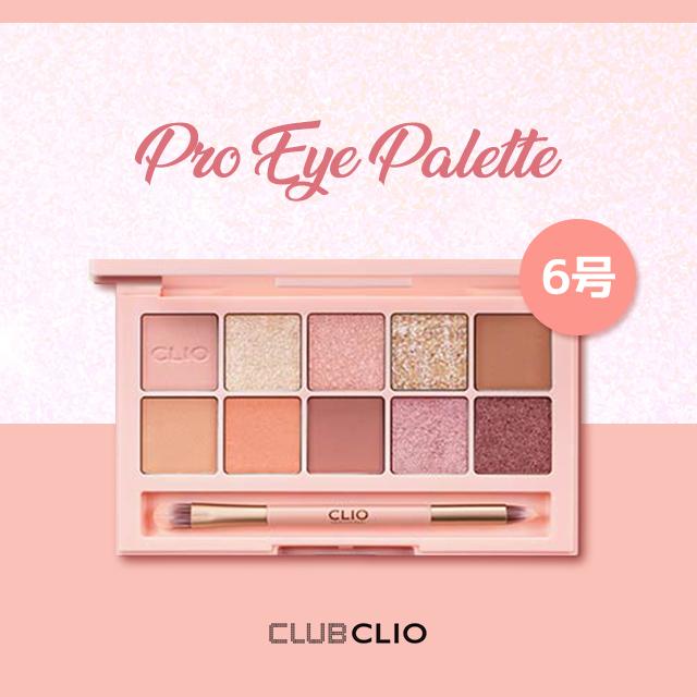 CLUB CLIO Pro Eye Palette 6号