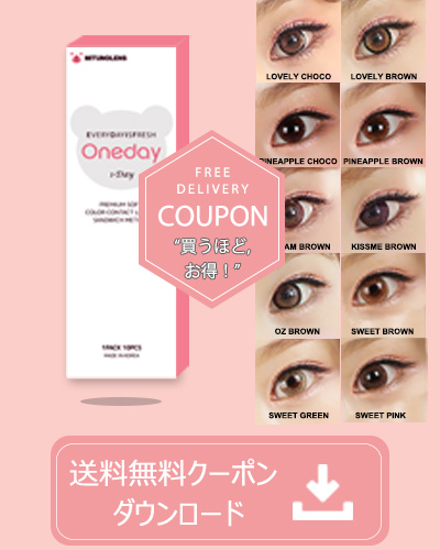 delivery_coupon